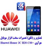 مجموعه راهنمای تعمیرات هوآوی - Huawei Honor 3C H30-C00