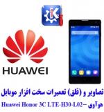 مجموعه راهنمای تعمیرات هوآوی - Honor 3C LTE-H30-L02