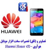 مجموعه راهنمای تعمیرات هوآوی - Huawei Honor 4X CHE2-L11