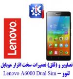 مجموعه راهنمای تعمیرات موبایل لنوو - Lenovo A6000 Dual Sim