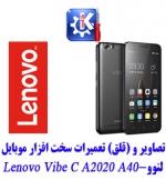 مجموعه راهنمای تعمیرات موبایل لنوو -Lenovo Vibe C A2020 A40