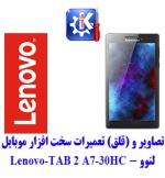 مجموعه راهنمای تعمیرات موبایل لنوو -Lenovo-TAB 2 A7-30HC