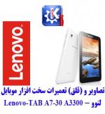 مجموعه راهنمای تعمیرات موبایل لنوو -Lenovo-TAB A7-30 A3300